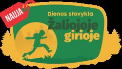 """Vasaros stovykla """"Žaliojoje girioje"""" (5 d.) (2021.06.21)"""
